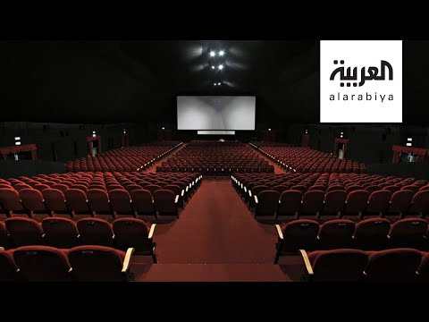 شاهد صالات السينما السعودية تفتح بشروط