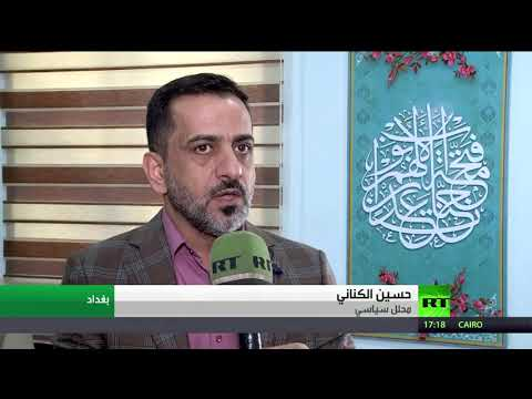 برلمانيو عراقيون يدعون إلى إبعاد بغداد عن الصراع الأميركي الإيراني