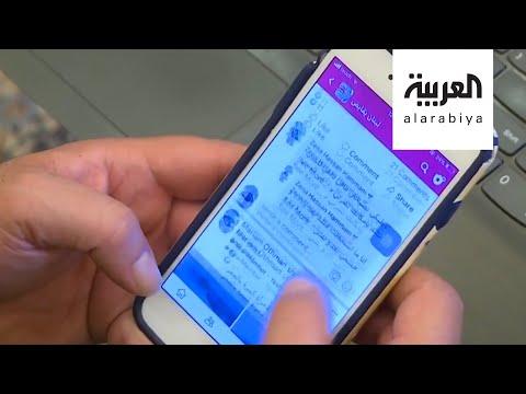 شاهد لبنان يقايض صفحة على مواقع التواصل تدعم الفقراء بطريقة جديدة