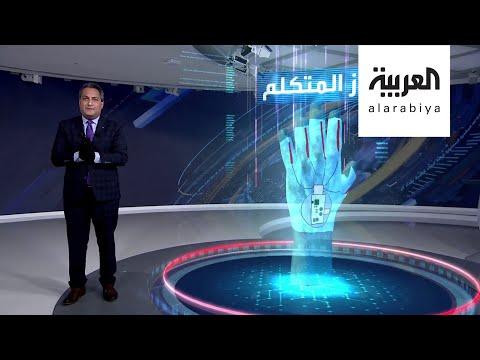 شاهد قفازات تترجم لغة الإشارة