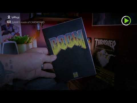 شاهد لعبة زووم الشهيرة يعود تاريخ إطلاقها لعام 1993