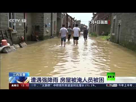 شاهد اتساع رقعة الفيضانات في الصين والمياه تُغرق الشوارع