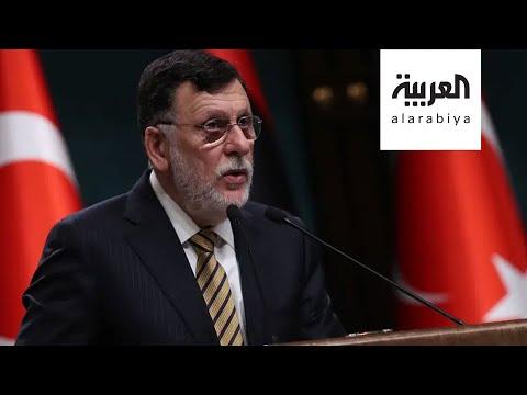 شاهد القبائل الليبية نرفض سيطرة تركيا على قواعد عسكرية ليبية
