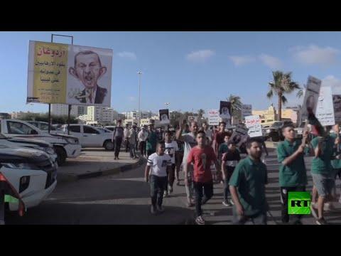 شاهد مظاهرات بنغازي ضد التدخل التركي فى ليبيا