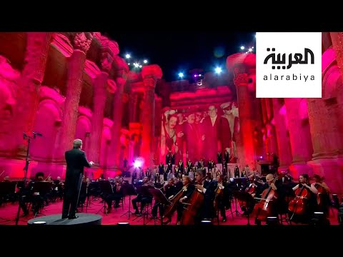 شاهد لبنان  مهرجان بعلبك رغم كل الظروف