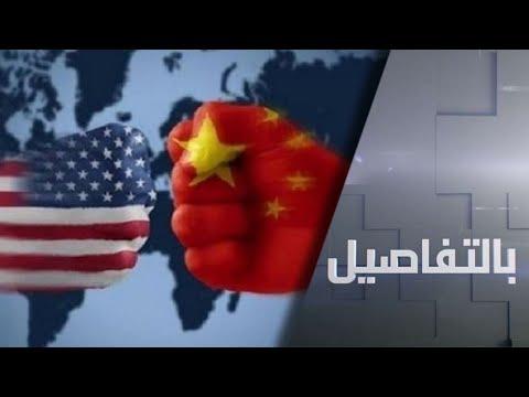 شاهد أمريكا والصين تصعيد جديد ينذر بالحرب
