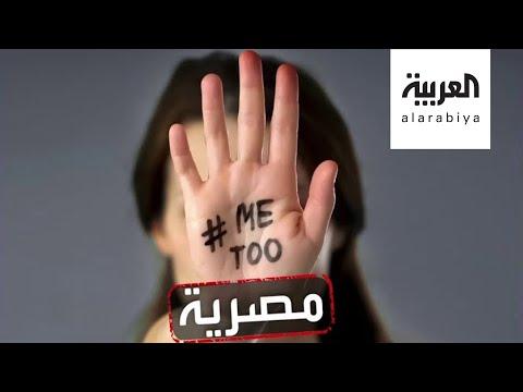 شاهد تفاصيل التحقيق مع شاب متهم بالتحرش بالعشرات في مصر