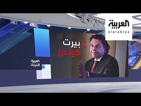 شاهد هذه قائمة المرشحين لخلافة غسان سلامة في ليبيا