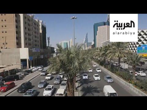 شاهد قفزة اقتصادية كبيرة بعد 4 أعوام على إعلان السعودية 2030