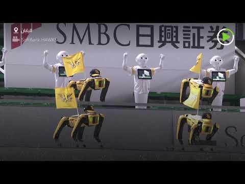 شاهد روبوتات مكان المتفرجين خلال مباراة بيسبول في طوكيو بسبب كورونا