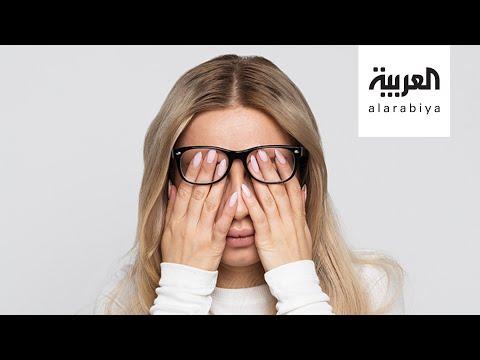 شاهد نصائح للتخلص من جفاف العين