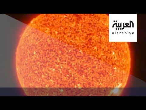 شاهد كيف التقطت ناسا أقرب صور للشمس في التاريخ