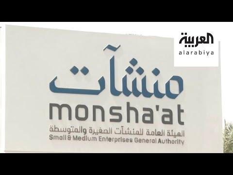 شاهد مكتبة سعودية خاصة لدعم رواد الذكاء الاصطناعي