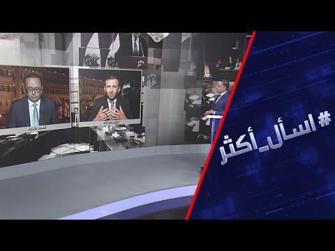 شاهد ما وراء قرار استقالة وزير خارجية لبنان وعلاقته بالانهيار المالي
