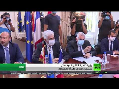 شاهد الرئيس عون يقرر تعيين شربل وهبة وزيرا للخارجية اللبنانية