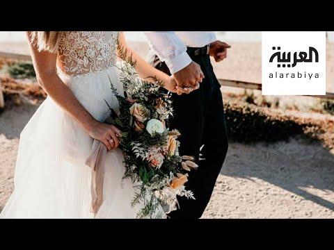 شاهد عروس تطلب من أفراد عائلتها وأصدقائها كتابة مقالة لحضور زفافها