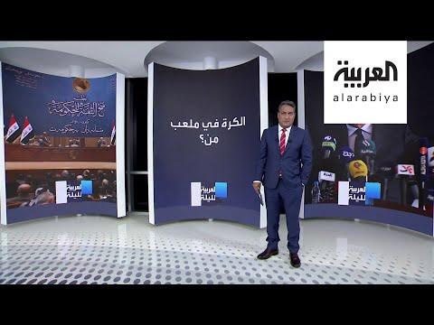 رئيس برلمان العراق يتجنَّب فخ الزعامات السياسية