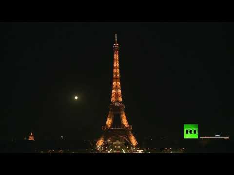 شاهد باريس تُكرم ضحايا مرفأ بيروت بإطفاء أضواء برج إيفيل