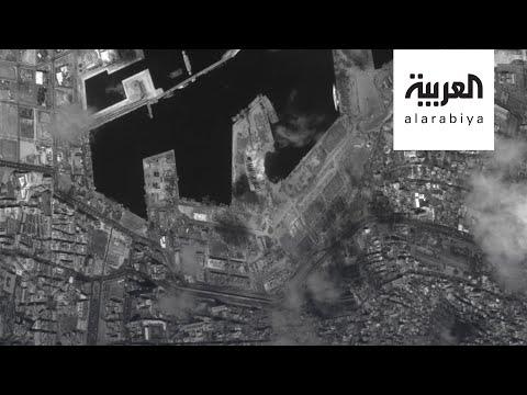 شاهد صورة جوية تظهر حجم الدمار في مرفأ بيروت بعد الانفجار