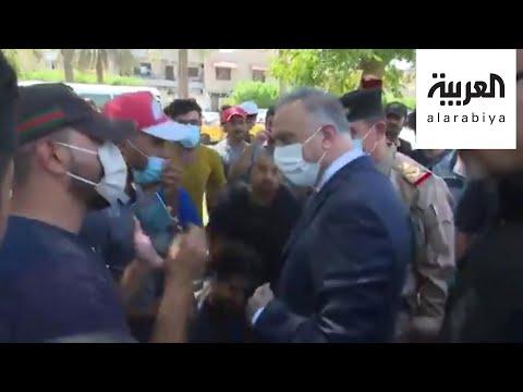 شاهد رئيس وزراء العراق بين المتظاهرين ويتحدث عن الحب