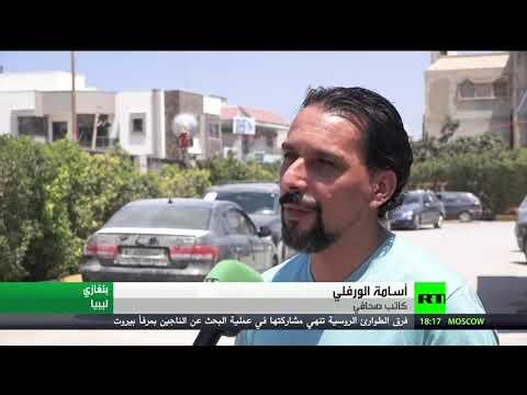 شاهد النفط الليبية تدعو إلى فتح الموانئ وتُحذر من كارثة