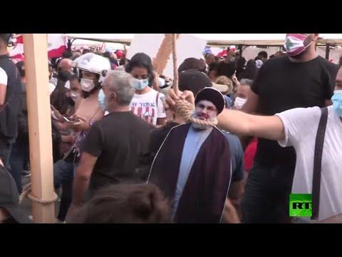 شاهد محتجون مناهضون للحكومة اللبنانية يقتحمون ساحة الشهداء في بيروت