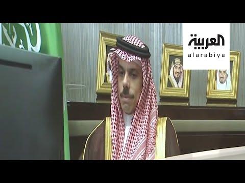 شاهد وزير خارجية السعودية يؤكد أن المملكة تقف مع لبنان وتتضامن معه