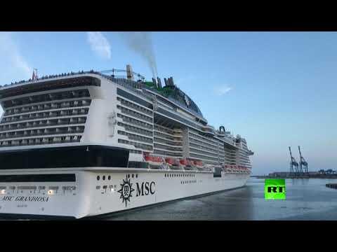 شاهد انطلاق أول سفينة سياحية كبيرة من ميناء جنوى الإيطالي