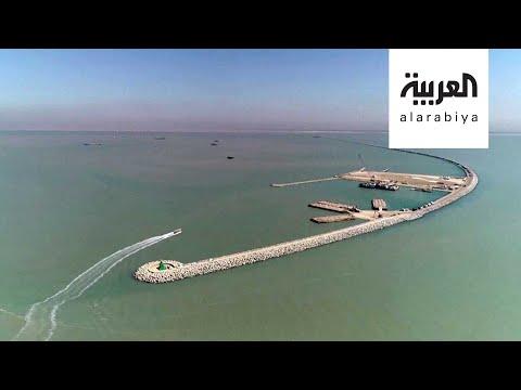 شاهد كاسر الأمواج في ميناء الفاو يدخل العراق إلى موسوعة غينيس