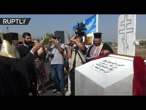 شاهد وضع حجر الأساس لبناء كنيسة آيا صوفيا في حماة السورية