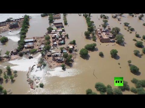 شاهد لقطات جديدة لفيضانات السودان المدمرة تحبس الأنفاس