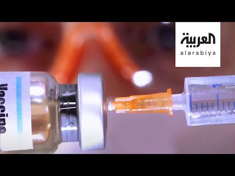 شاهد صراع محموم بين 170 فريقاً بحثياً حول العالم لإيجاد اللقاح لكورونا