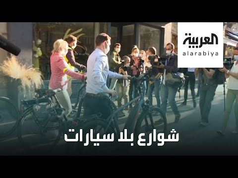 شاهد مبادرة فرنسية للتشجيع على ركوب الدراجات