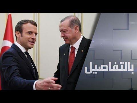 شاهد أردوغان يُهاجم سياسات الرئيس الفرنسي ويصفها بـالمتخبطة