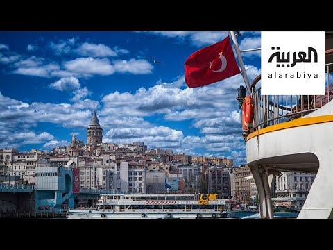 شاهد موجات من المستثمرين يغادرون تركيا