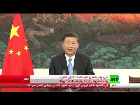 شاهد الرئيس الصيني يُعلن أن بلاده لا تنوي الدخول في حروب مع دول أخرى
