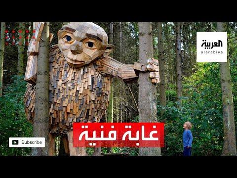 شاهد نحاتون روس يحولون الغابات إلى متاحف مفتوحة