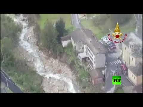 شاهد فيديو من إدارة الإطفاء الإيطالية يظهر مدى اتساع رقعة الفيضانات