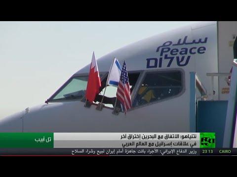 شاهد نتنياهو يصف اتفاق البحرين مع إسرائيل باختراق آخر في العلاقات مع العالم العربي