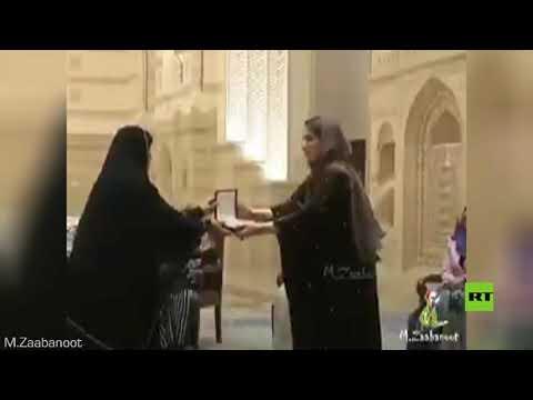 شاهد الظهور الرسمي الأول لزوجة سلطان عُمان عهد بنت عبدالله البوسعيدية