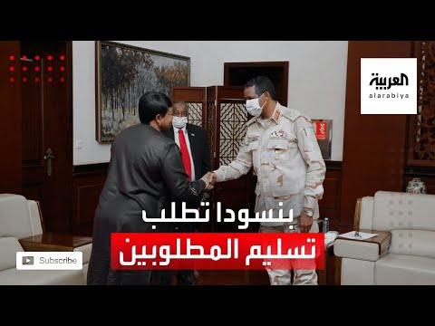شاهد فاتو بنسودا تبحث في الخرطوم تسليم المطلوبين للمحكمة الدولية