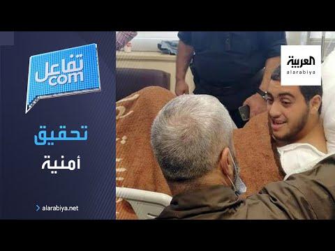 شاهد الأمن العام الأردني يحقق أمنية لضحية جريمة الزرقاء