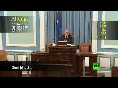 شاهد هزة أرضية في أيسلندا تُثير الذُعر وتقطع جلسة البرلمان