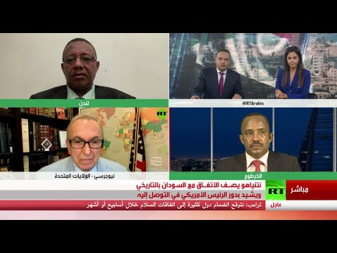 شاهد نتنياهو يصف اتفاق تطبيع العلاقات مع السودان بـالتاريخي