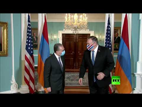شاهد بومبيو يلتقي وزيرا خارجية أرمينيا وأذربيجان في واشنطن