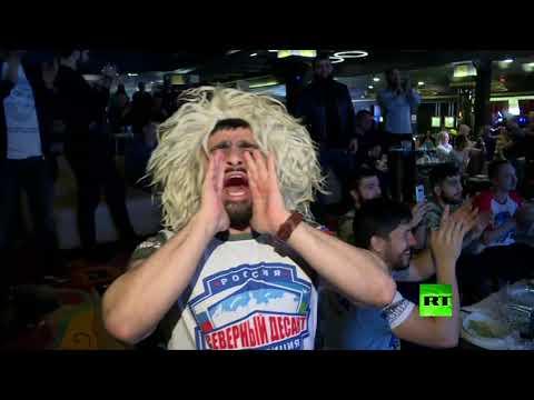 شاهد مشجعو الروسي حبيب محمدوف يتابعون نزاله أمام الأميركي غايتجي