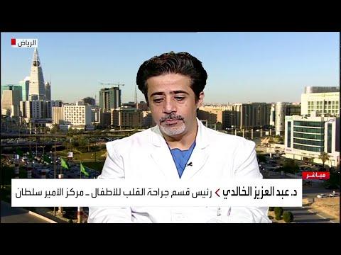 شاهد جرّاح سعودي يكشف تفاصيل عملية نادرة لإعادة قلب طفلة لمكانه الطبيعي