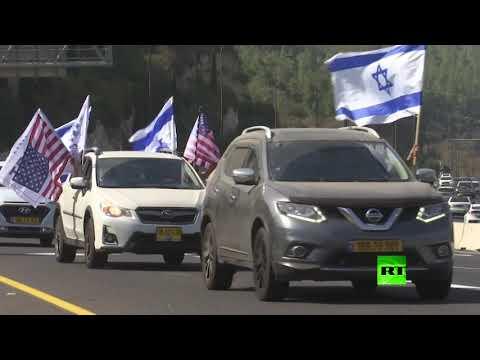 شاهد قافلة إسرائيلية لدعم الرئيس الأميركي ترامب في القدس