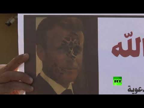 شاهد رابطة علماء فلسطين تُشارك في مسيرة رفضًا للرسوم المسيئة للنبي محمد