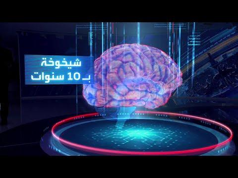 شاهد دراسة مرعبة تكشف أن كورونا يسبب شيخوخة بالدماغ قدرها 10 سنوات